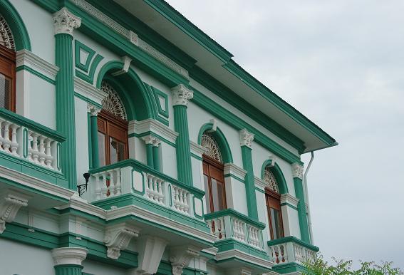 Les maisons coloniales de Granada